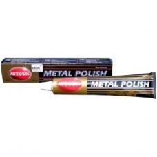 Autosol Metal Polish 75ml metalo poliravimo pasta
