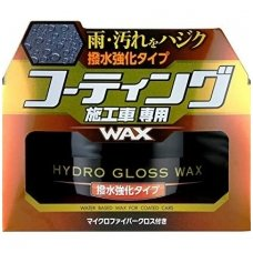 Soft99 Hydro Gloss vaškas Nano padengtam paviršiui
