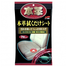 Soft99 Leather Seat Cleaning Wipe