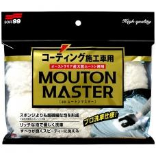 Soft99 Mouton Master