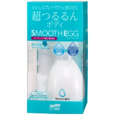 Soft99 Smooth Egg Liquid + Cloth