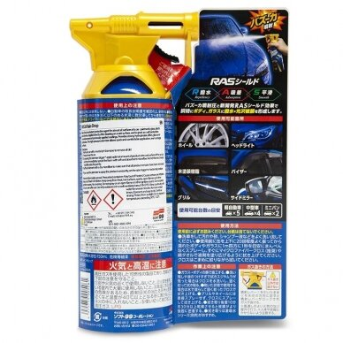 Soft99 Rain Drop Bazooka 4