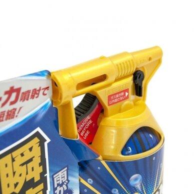 Soft99 Rain Drop Bazooka 3
