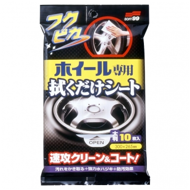 Soft99 Wheel Cleaning Wipes